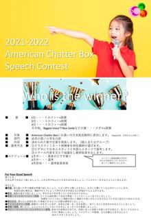 2021-2022 Speech Contest