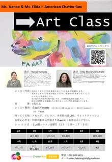 2021-2022 Art Class